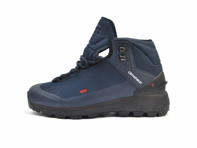 adidas terrex climaproof blue winter купить